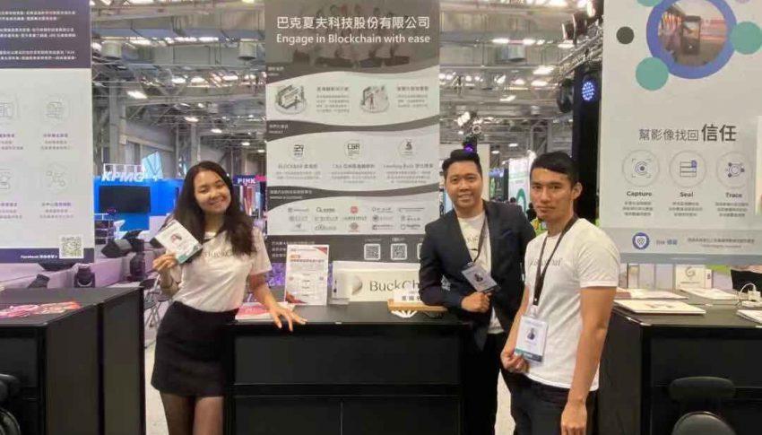 華苓攜手巴克夏夫2020 年度 Meet Taipei 創新創業盛會