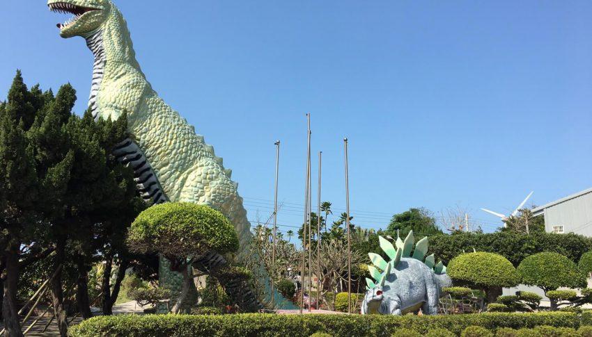恐龍出沒!新豐普元佛道院(普元宮)假日休閒的好去處