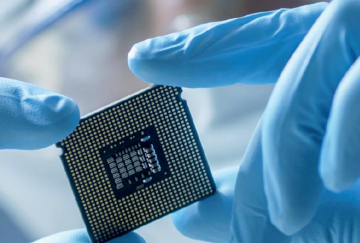 2/23(二)提升IC晶片資安-產業菁英座談會