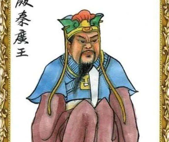 [與神同行]閻羅一殿的秦廣王的由來
