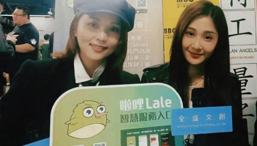 《木蘭特工2》開拍,首創Lale區塊鏈電影商模讓世界看見台灣