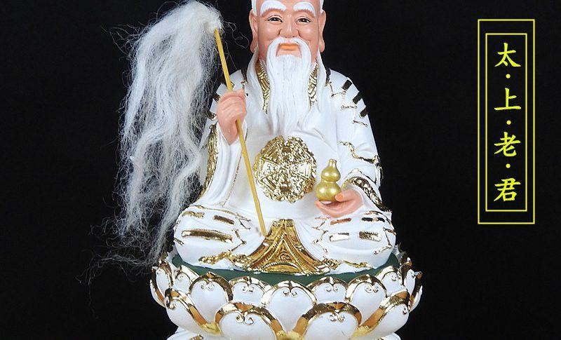 農曆二月十五,恭祝道德天尊太上老君萬壽壽誕