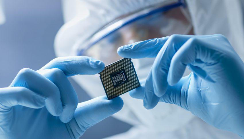8/3(二)IC晶片供應鏈資訊安全標竿線上研討會