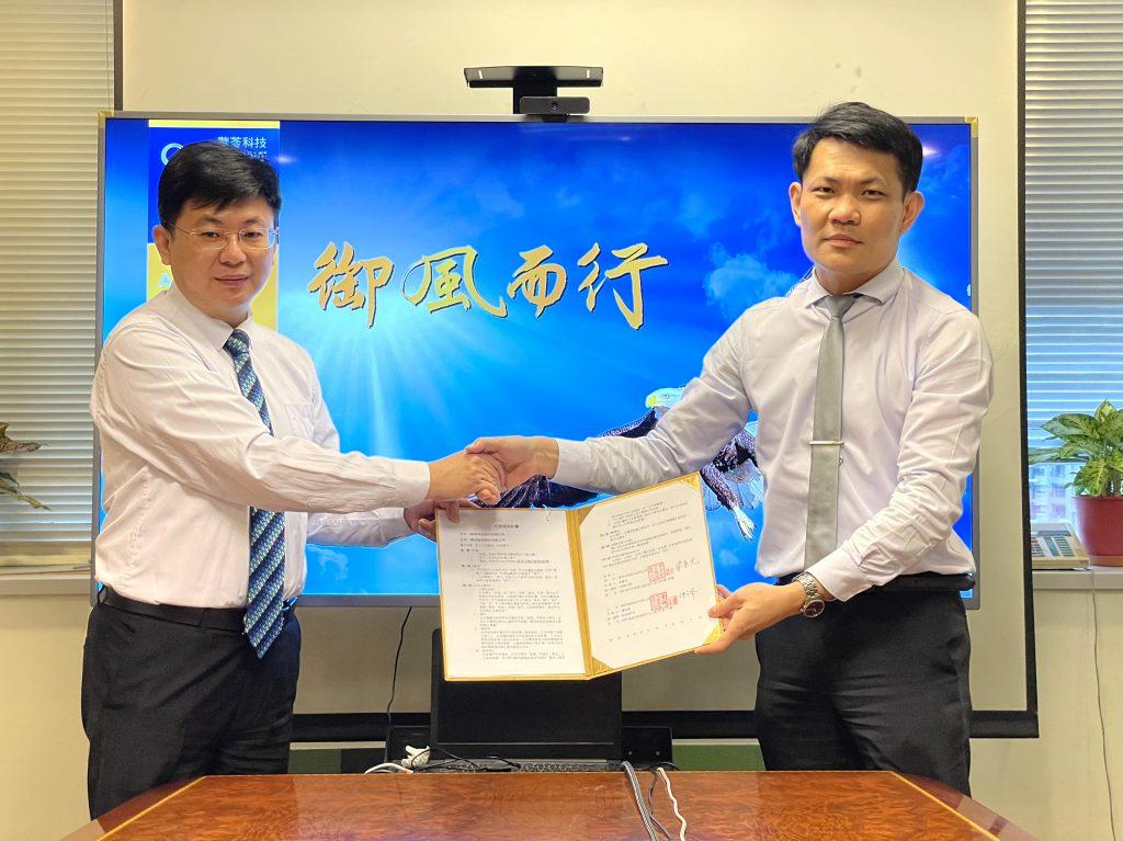 「華研智能」取得「Lale企業行動商務軟體」國內市場代理權